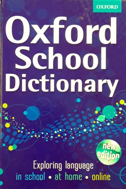 Oxford School Dictionary product image view main