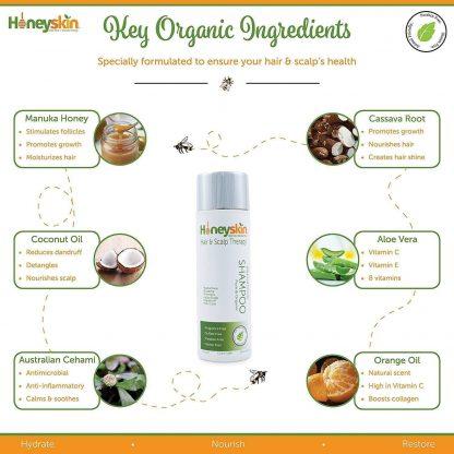 Honey Skin Advanced Formula Shampoo 8oz product image 03